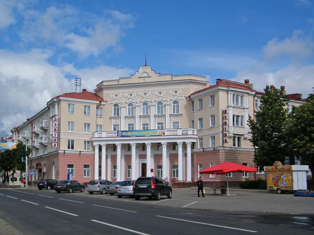 Полоцк, города Беларуси