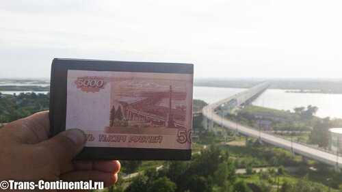 Мост в Хабаровске на пятитысячной купюре