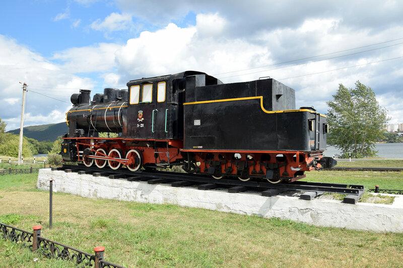Гр-231