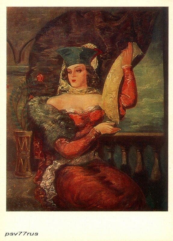 Портрет артистки Т.Цицишвили. 1940г. Холст, масло. 155Х105