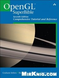 Книга OpenGL Superbible: Comprehensive Tutorial and Reference, 7th Edition