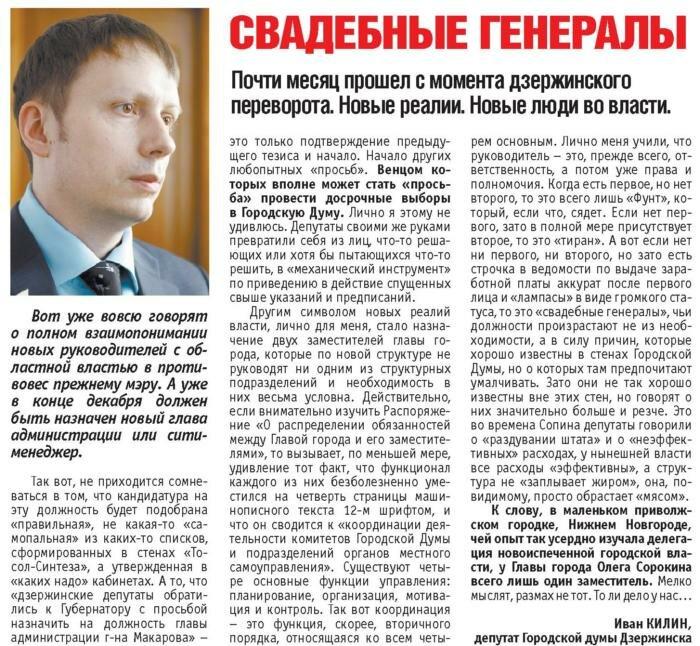 http://img-fotki.yandex.ru/get/5645/31713084.4/0_a932e_ed7cb5ba_XL.jpg