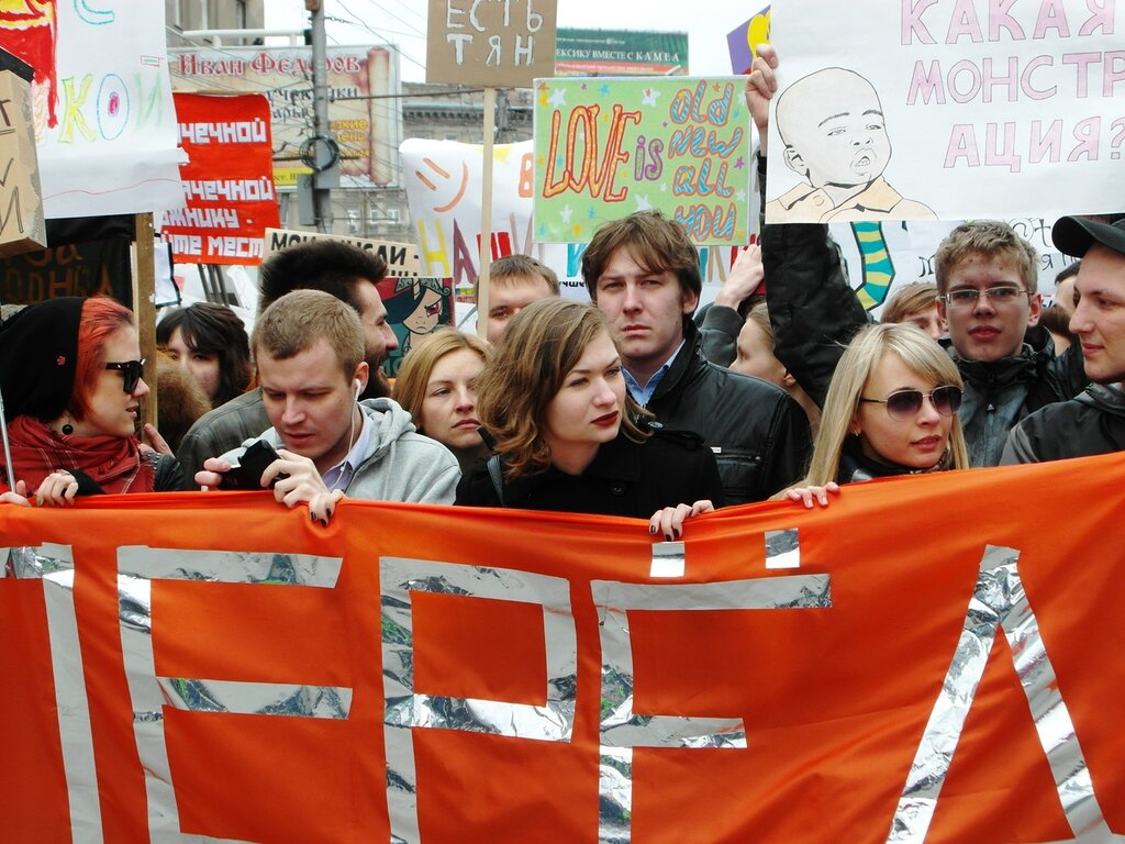 Монстрация Новосибирск 2013
