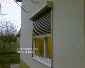 защитить окна роллетами.