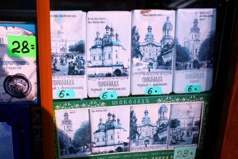 Церкви на обертках шоколада