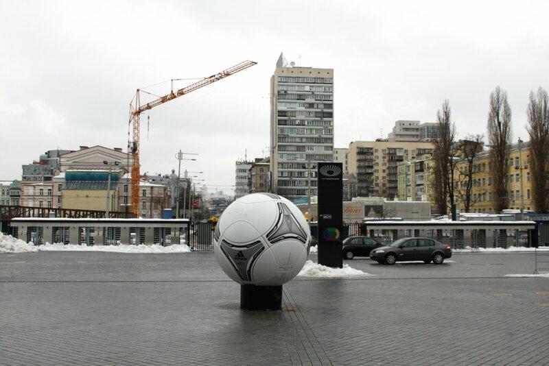 Символ Евро-2012