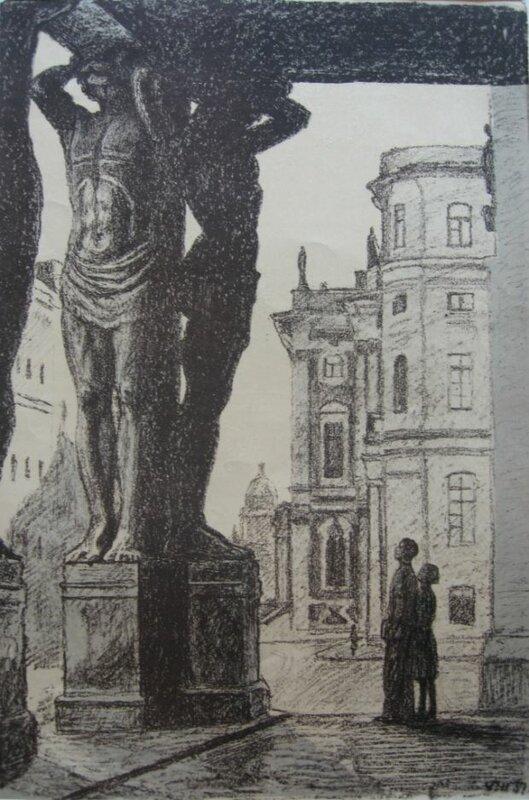 Виктор Вакидин. Эрмитаж, 1951