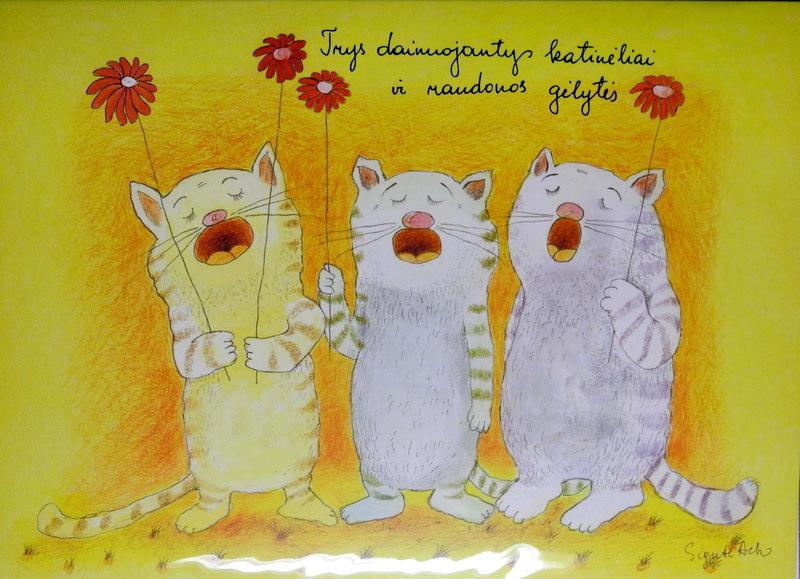 Литовские открытки с днём рождения