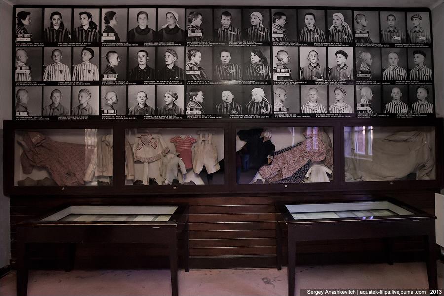 Аушвиц. Фабрика смерти