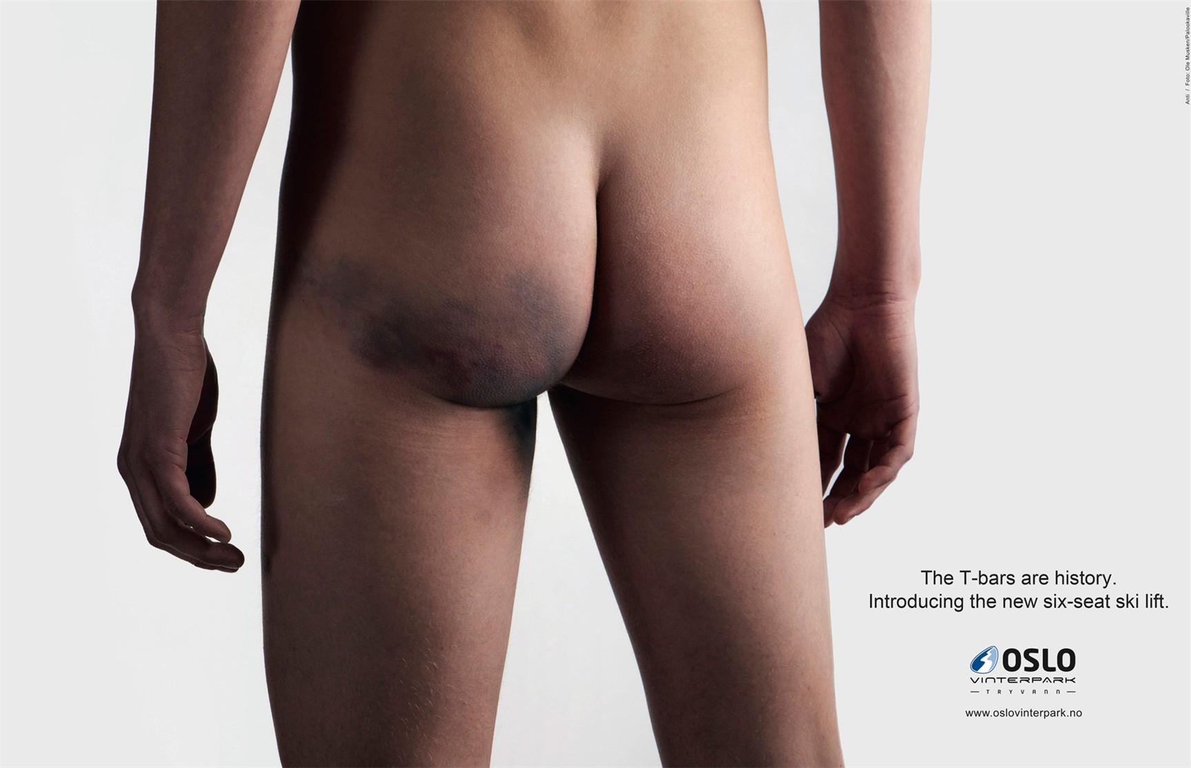 синяк на попе - рекламная кампания Oslo Winterpark