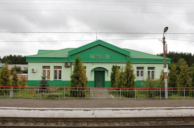 Здание на станции Берендино