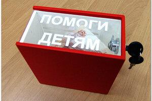 Парень в Уссурийске украл ящик с пожертвованиями для больных детей