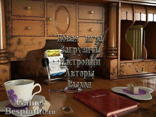 Даша Васильева: Личное дело Женщины-кошки