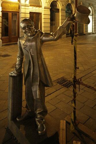 Памятник горожанину