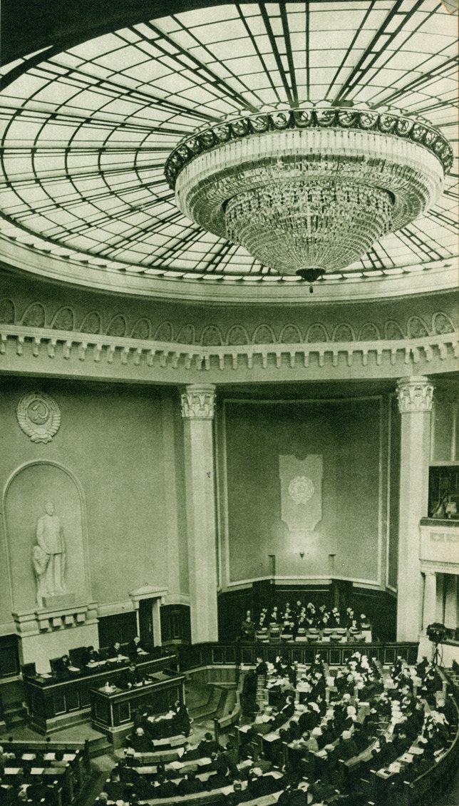 В сесійному залі Верховної Ради Української РСР