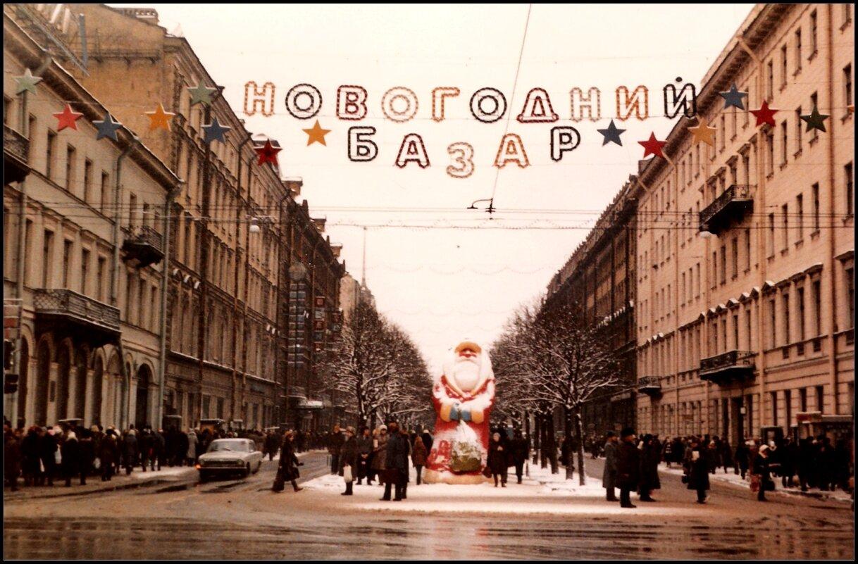 Новогодний базар и Дед Мороз на Невском проспекте