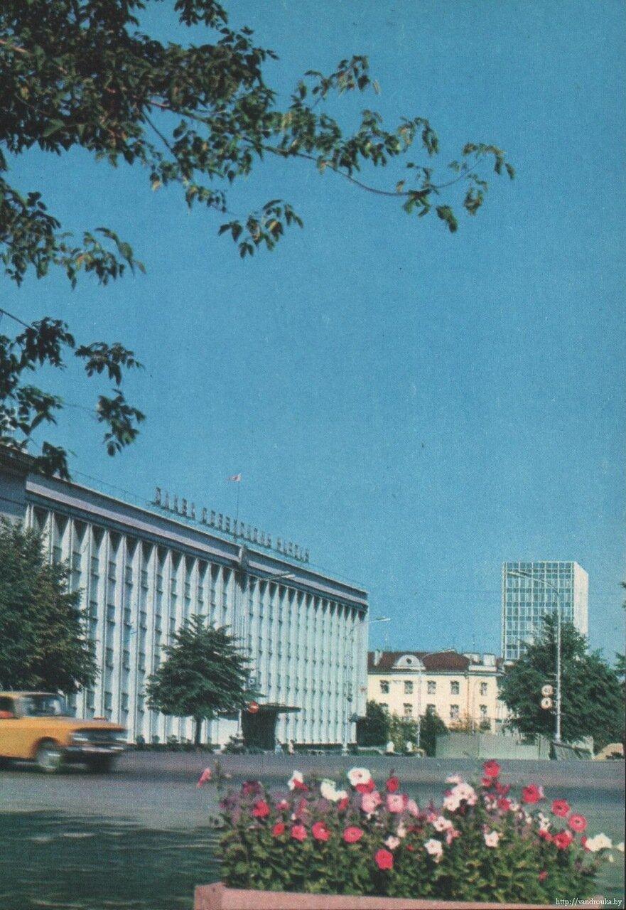 4.Здание облисполкома.