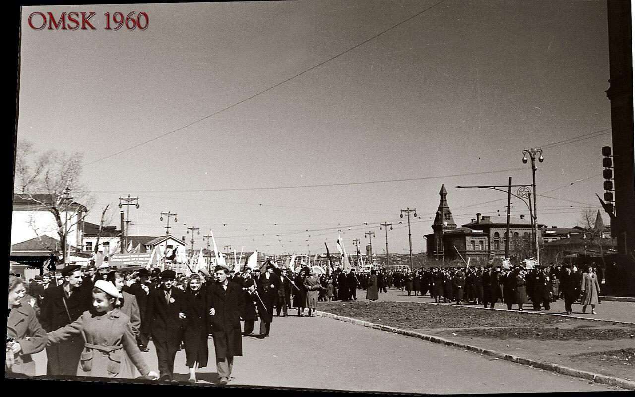 Омск.1960.Вдоль по Марксовской