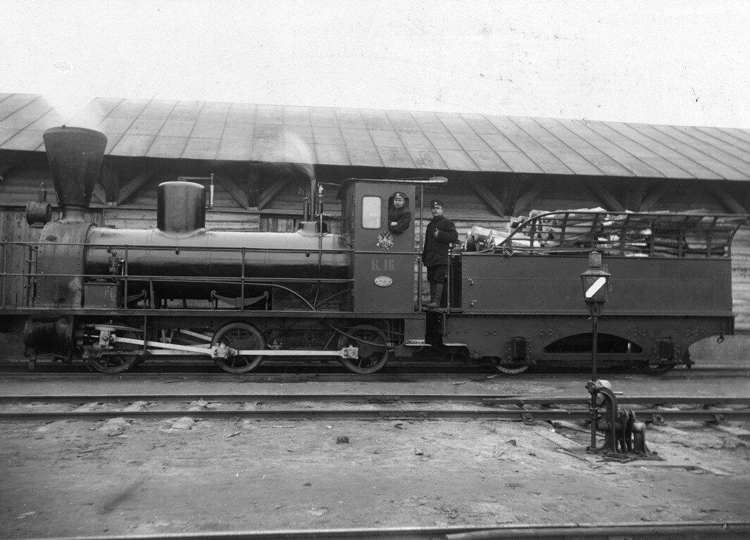1910-1917. Станция Данилово Ярославской губернии