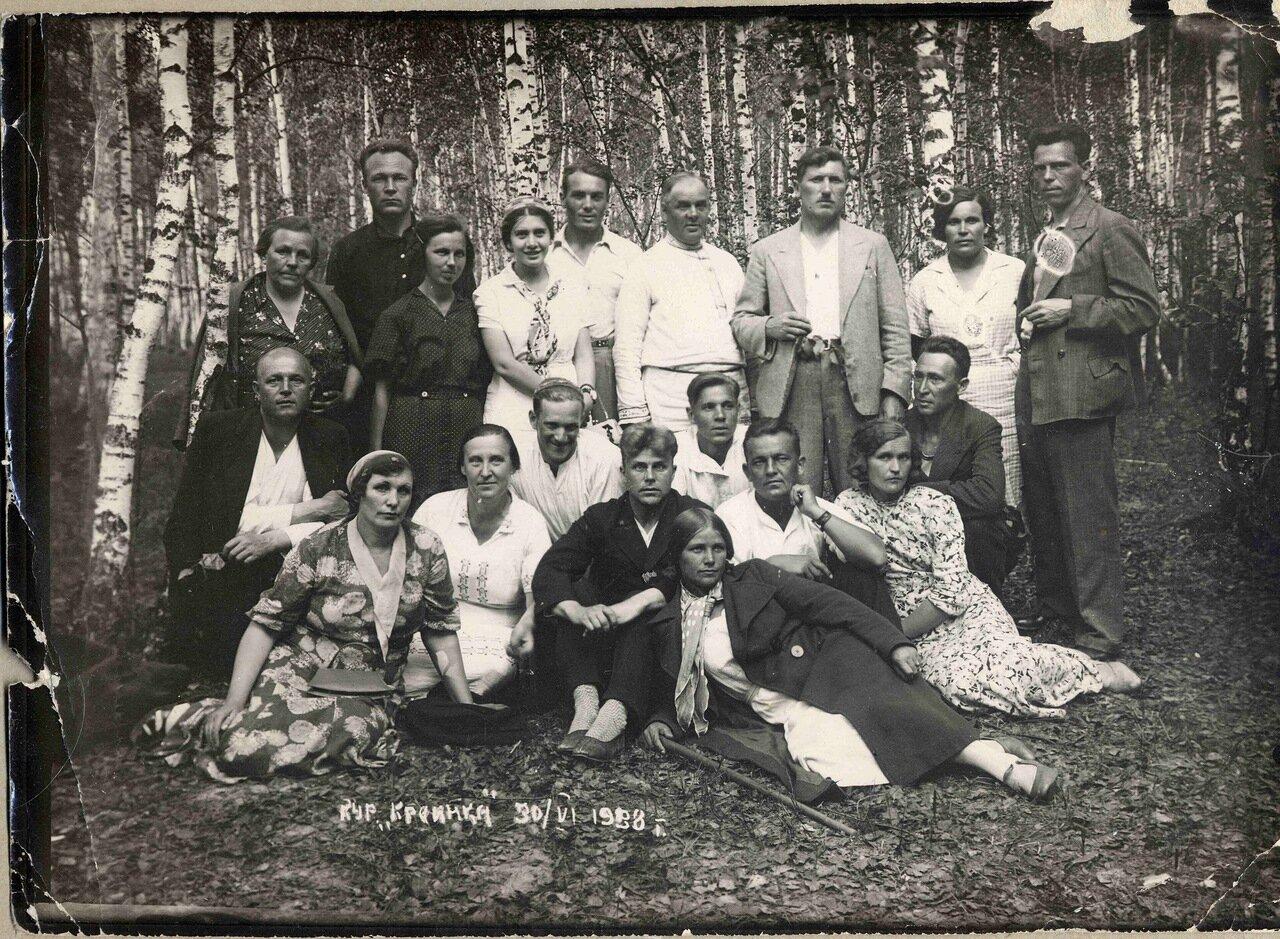 1938. 30.06. Курорт Краинка (Тульская область)