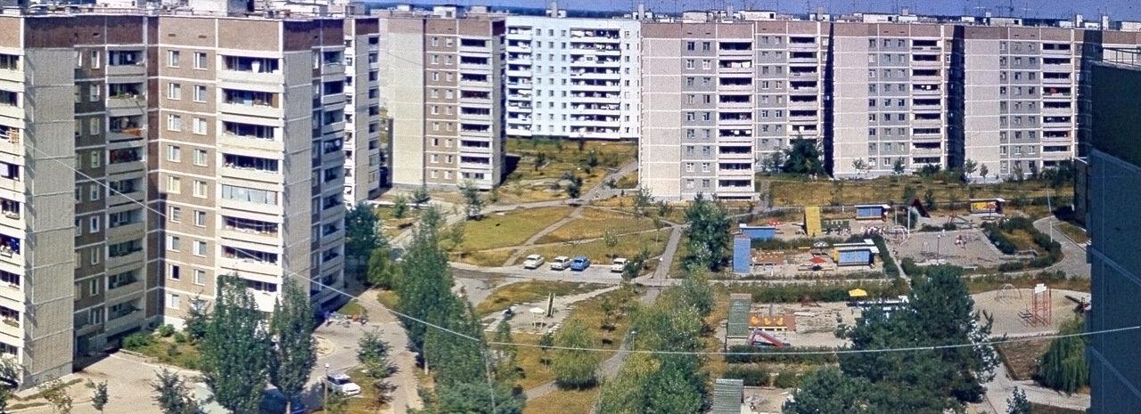 Панорама одного из дворов Припяти.