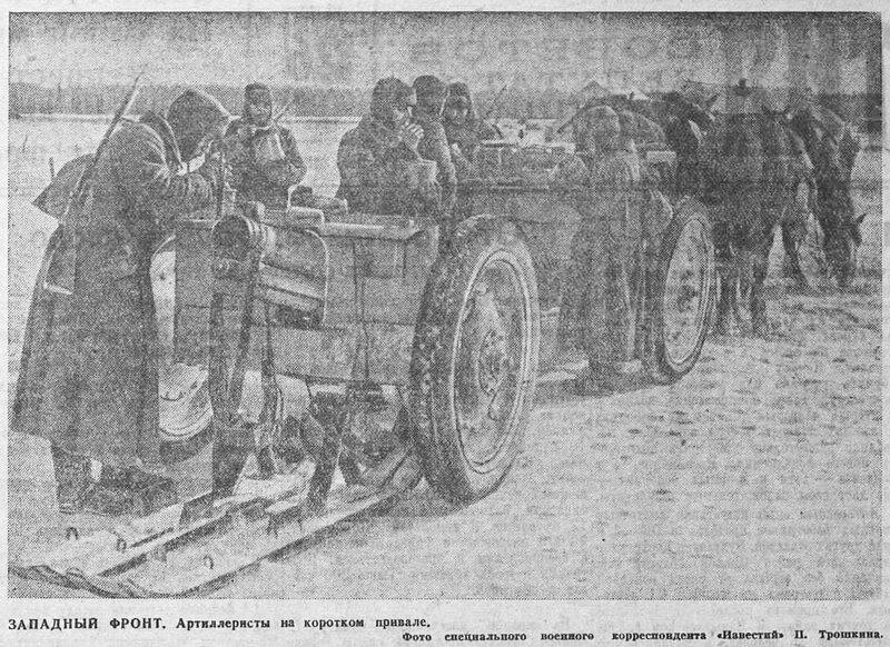 «Известия», 26 марта 1942 года, как русские немцев били, потери немцев на Восточном фронте, красноармеец, Красная Армия