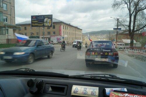 Автопробег, мотоциклисты