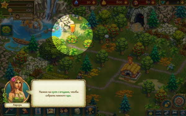 The Tribez (Туземцы) (Android игры)
