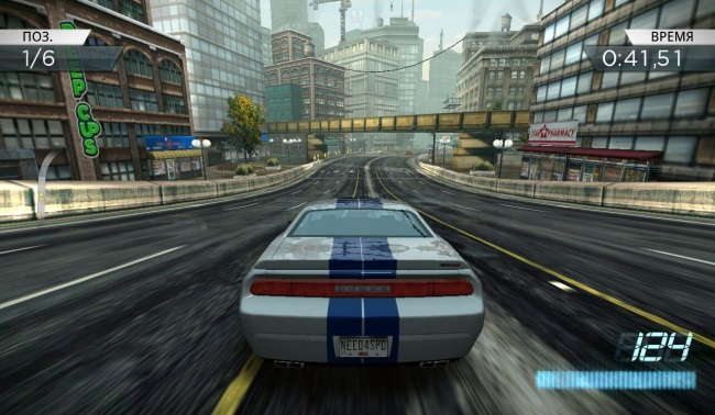 Need for Speed Most Wanted (Android игры)