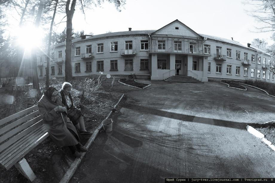 Пансионат для престарелых в твери пансионаты и дома для престарелых в москве