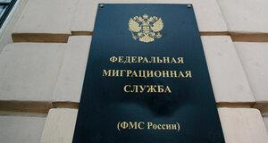 В Молдове пройдет тест на получение вид на жительство в РФ