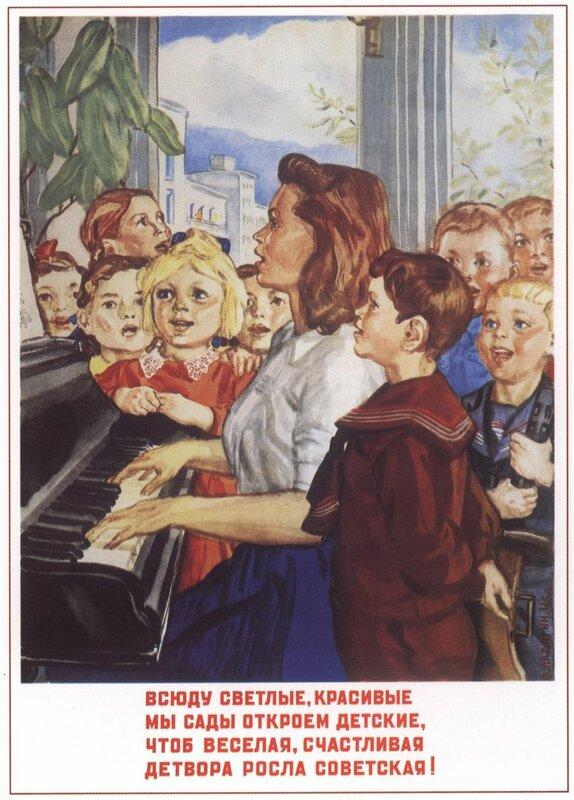 Советский педагогический плакат. Чему учили детей в СССР? 0_d098e_c3757a7a_XL