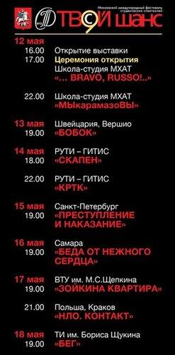 http://img-fotki.yandex.ru/get/5646/132192370.2/0_ac0ce_771a316c_L.jpg