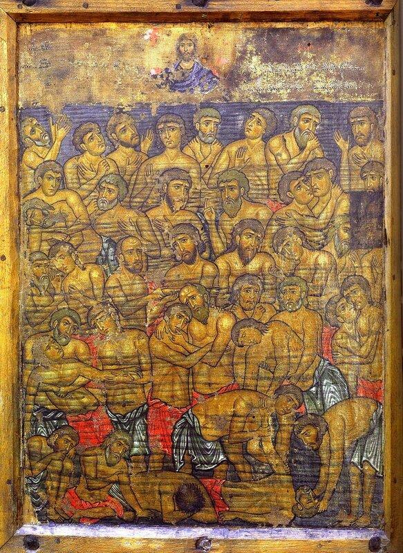 Святые Сорок Мучеников Севастийских. Икона. Грузия, XI - XII вв.
