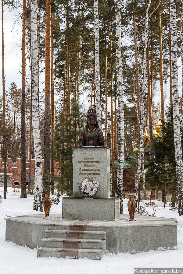 Ганина Яма. Памятник царице Александре Федоровне.