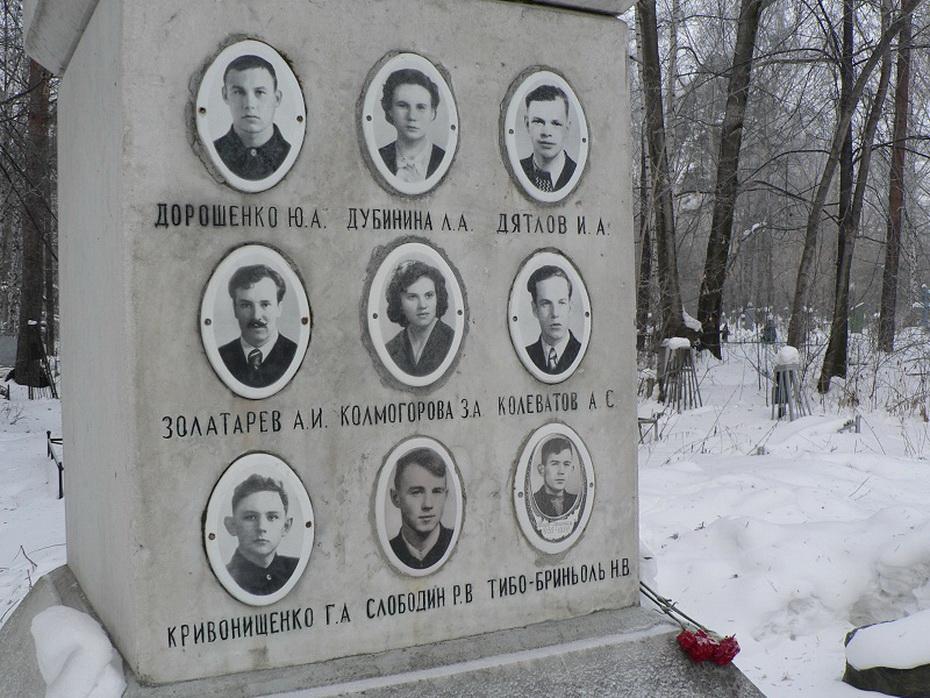 Фильм О Дятловцах 2013