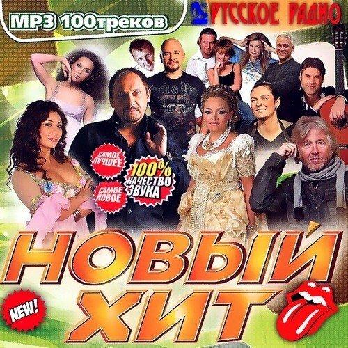 зарубежные песни 2013 года: