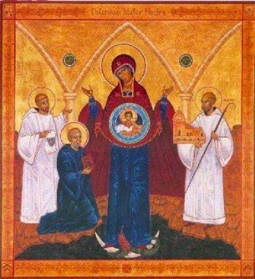 Икона с изображением Богородицы и трёх первых настоятелей Сито: Стефан Хардинг, Роберт Молемский,Альберих