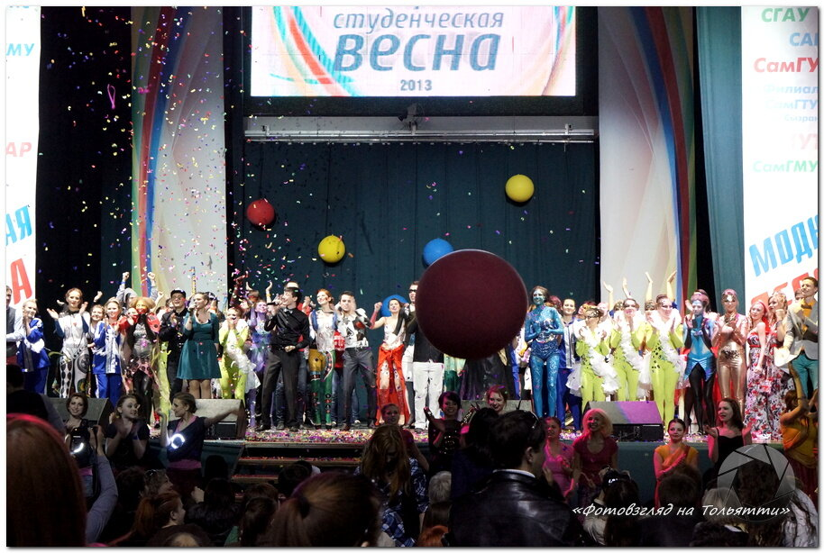 Гала-концерт областного Фестиваля
