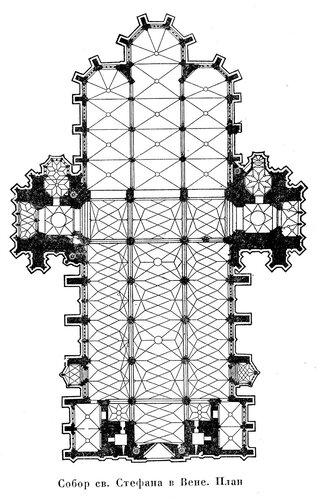 Собор святого Стефана в Вене, чертеж плана