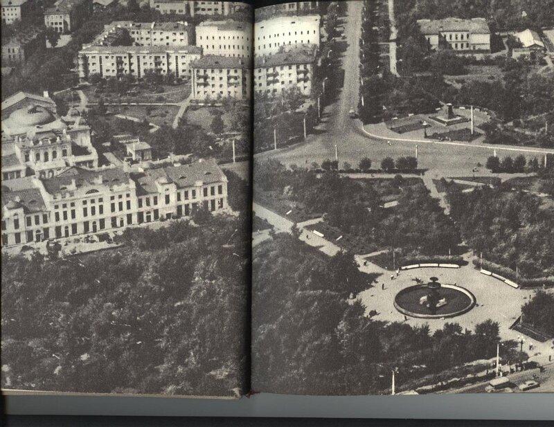 Площадь Дзержинского.