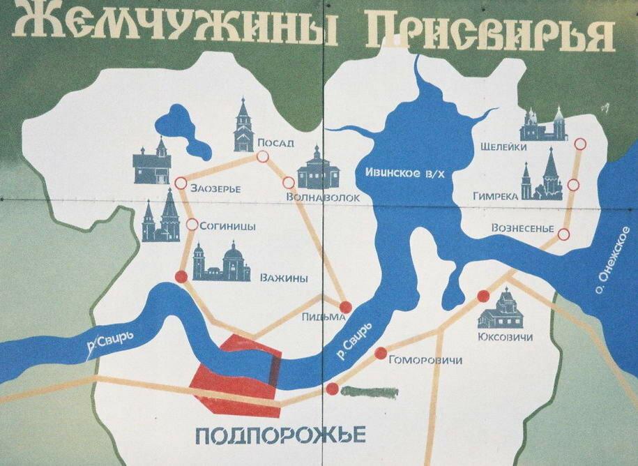 photo map_zpsd21e305e.jpg