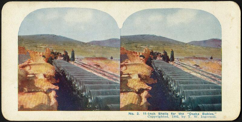Цветные фотографии русско японской войны 0 146599 67f7f873 XL