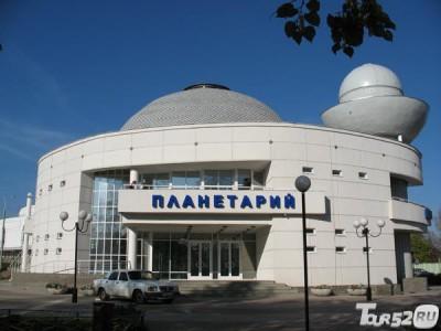 Москвичи 14декабря смогут увидеть яркий звездопад Геминиды