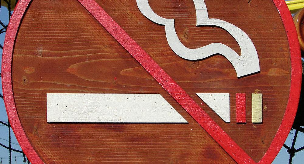 Табличка запрещающая курение