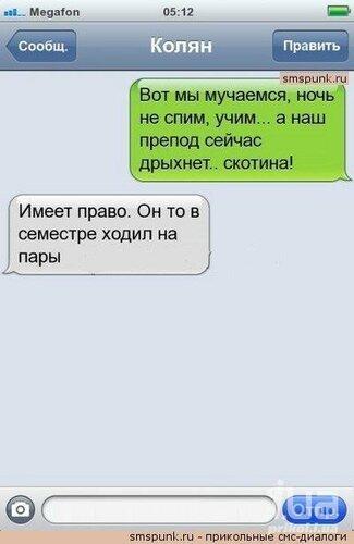 http://img-fotki.yandex.ru/get/5646/26873116.b/0_96582_63e34721_L.jpg.jpg
