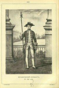 392. МУШКЕТЕРСКИЙ СЕРЖАНТ, в 1762 году.