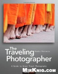 Книга The Traveling Photographer: A Guide to Great Travel Photography