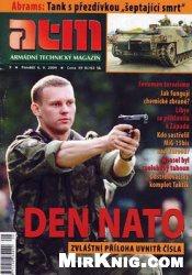ATM 2004-09 (Armadni Technicky Magazin)