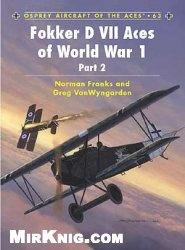 Книга Fokker D VII Aces of World War 1  (part 2)